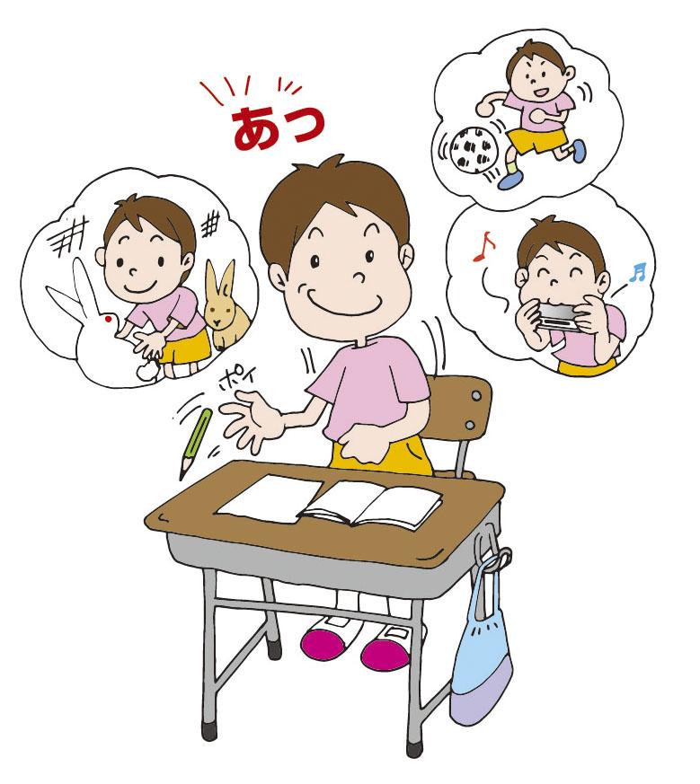 適職 Adhd ADHD不注意優勢型の仕事適性の見極め方【働き方×職業で決まる】